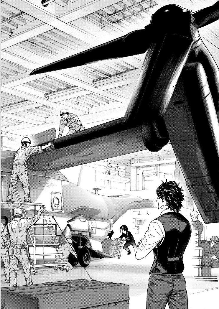 Okitenemuru 65 Page 2