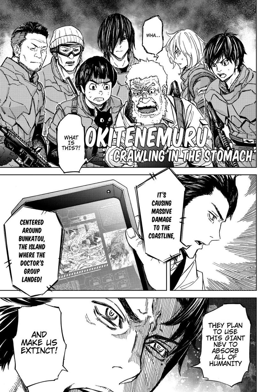 Okitenemuru 67 Page 1