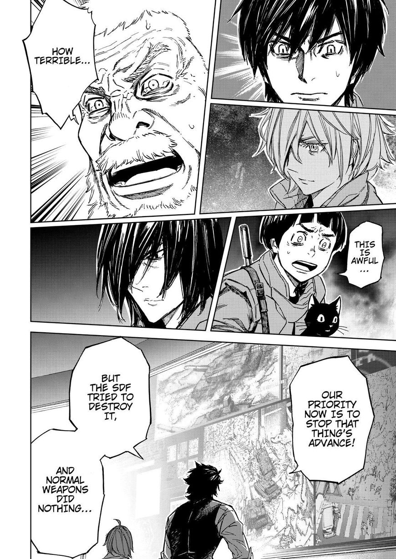 Okitenemuru 67 Page 2