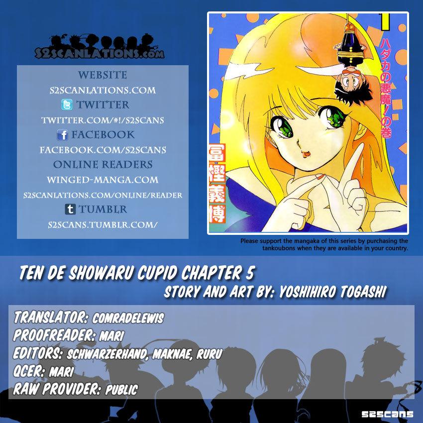 Ten de Shouwaru Cupid 5 Page 1