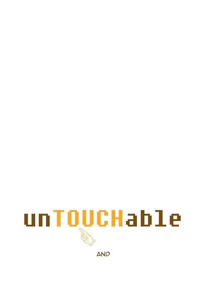 unTOUCHable (Massstar) 140 Page 1