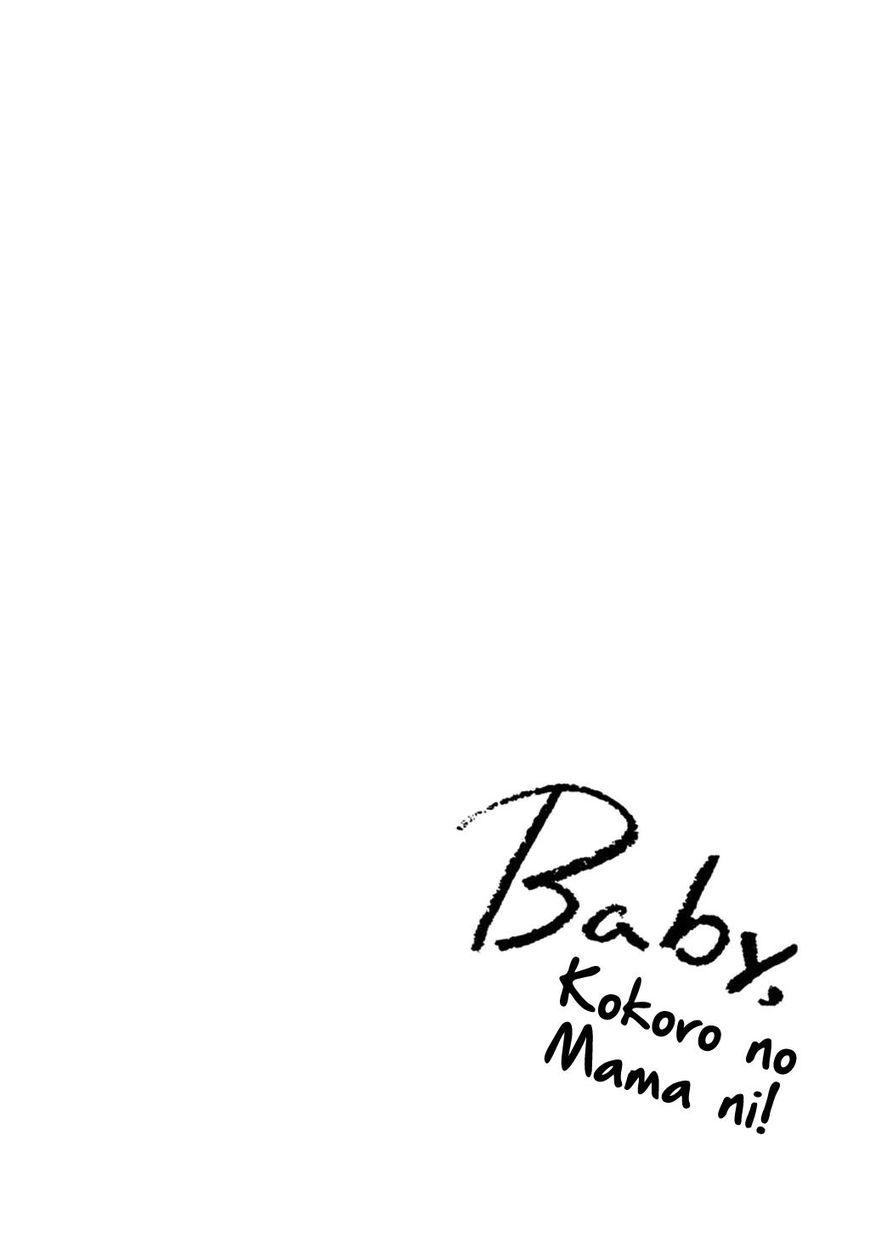 Baby, Kokoro no Mama ni! 19 Page 2