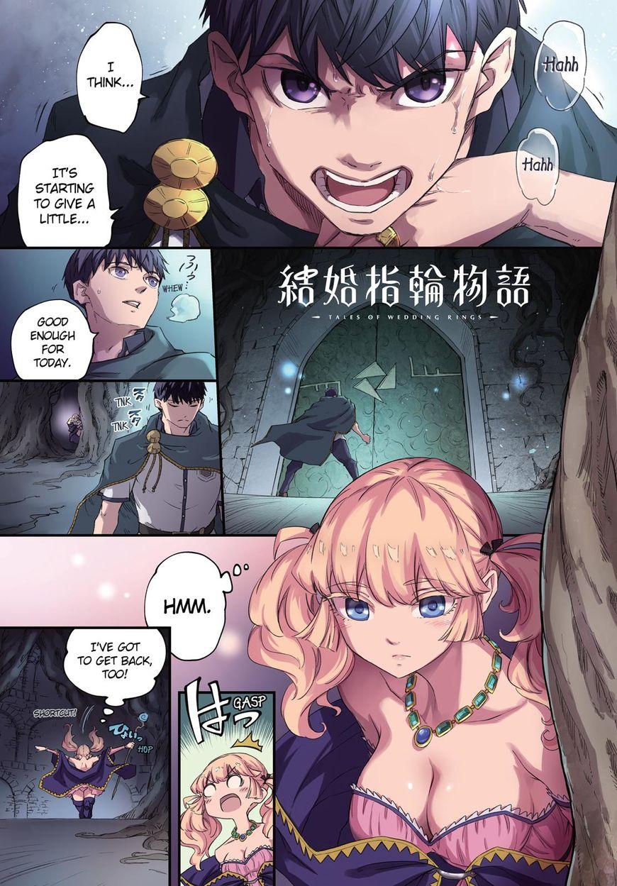 Kekkon Yubiwa Monogatari 41 Page 2