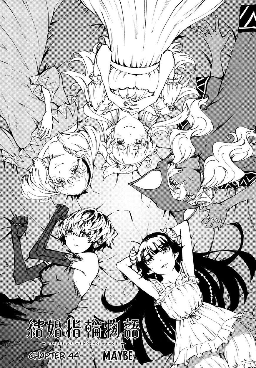 Kekkon Yubiwa Monogatari 44 Page 2