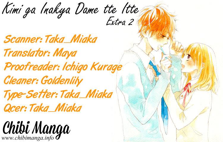 Kimi ga Inakya Dame tte Itte 8.5 Page 1