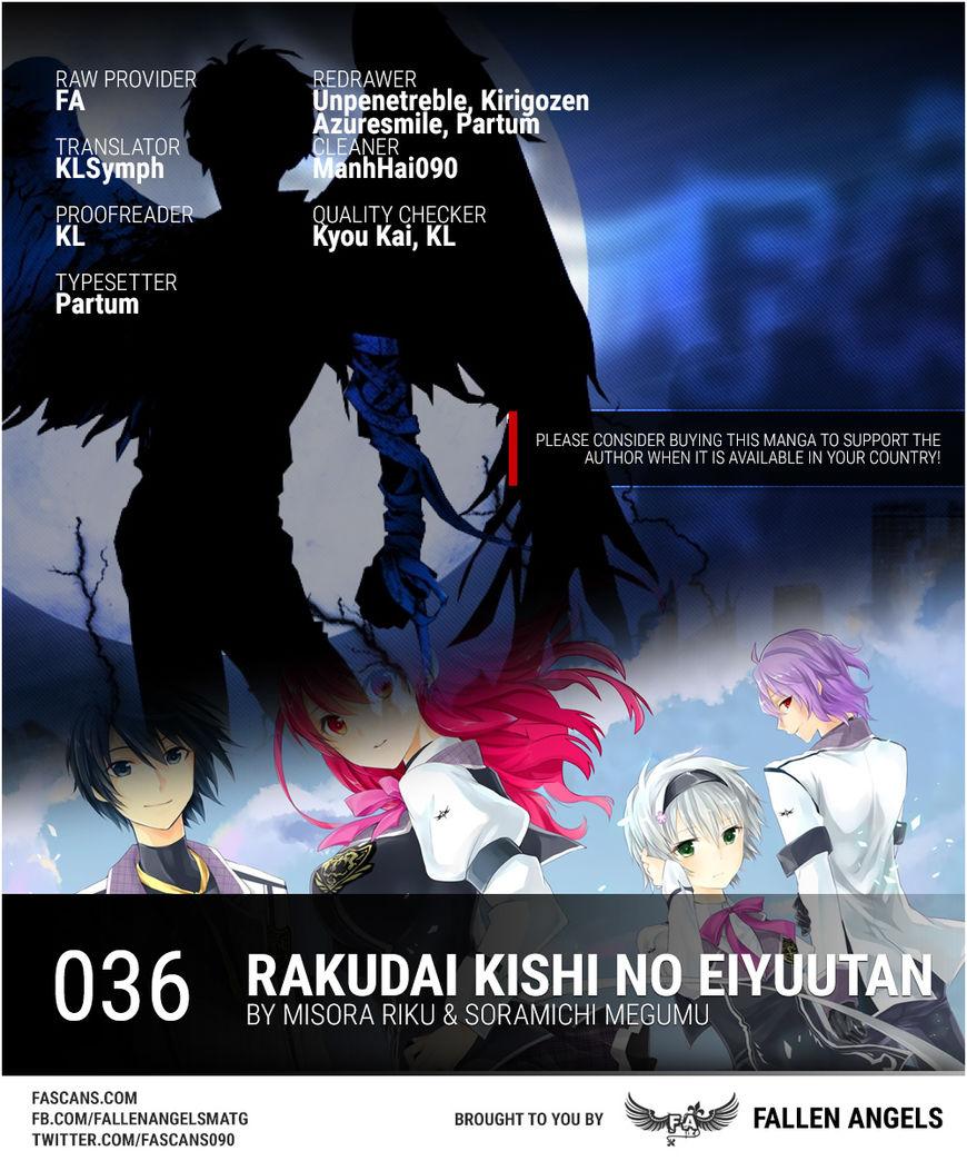 Rakudai Kishi no Eiyuutan 36 Page 1
