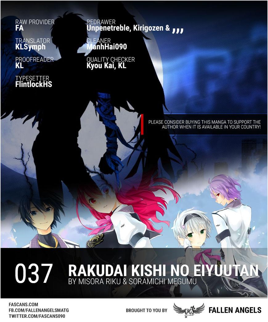Rakudai Kishi no Eiyuutan 37 Page 1