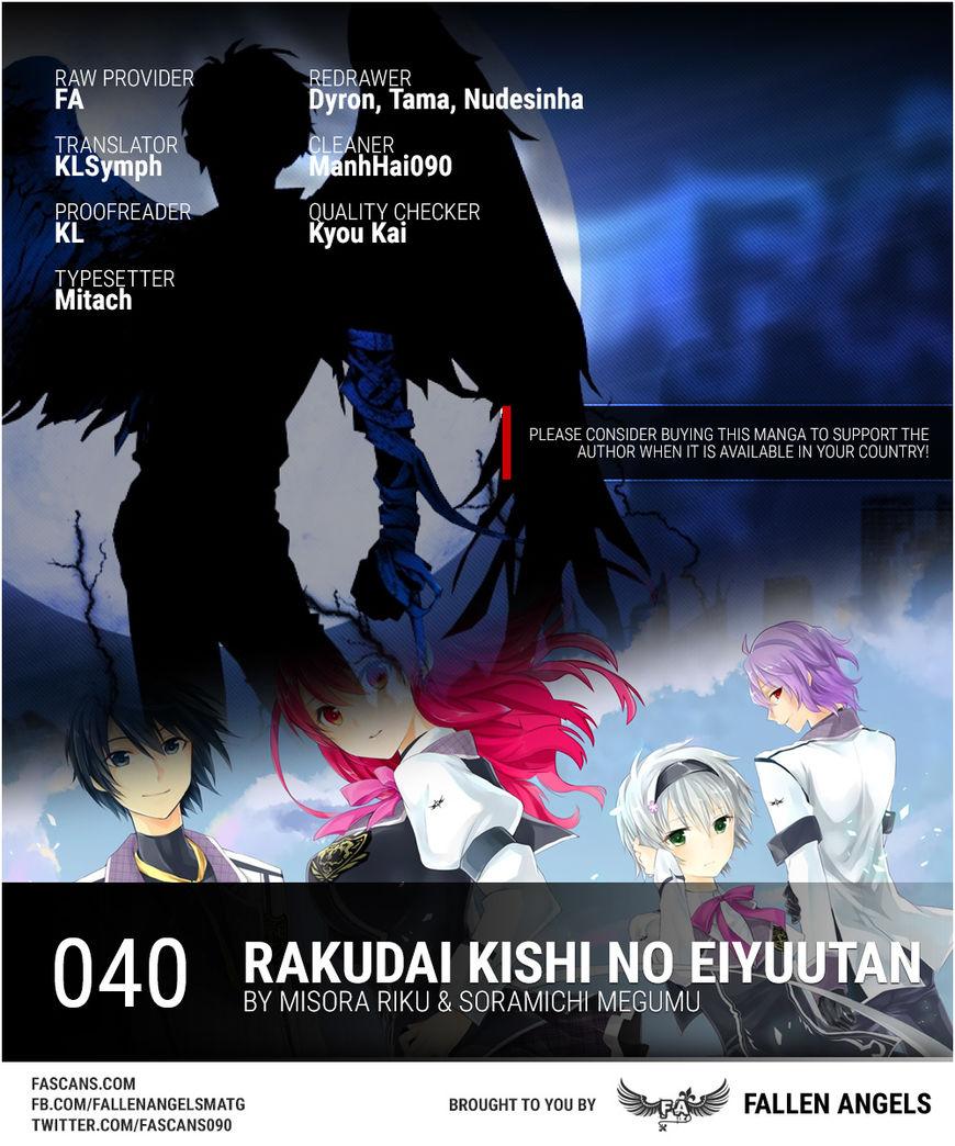 Rakudai Kishi no Eiyuutan 40 Page 1