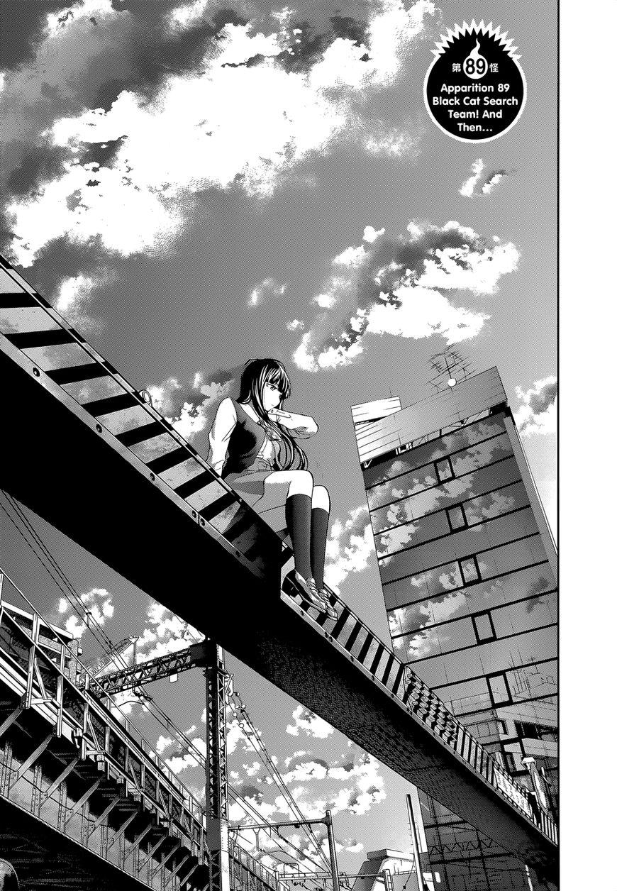 Youkai Shoujo - Monsuga 89 Page 2