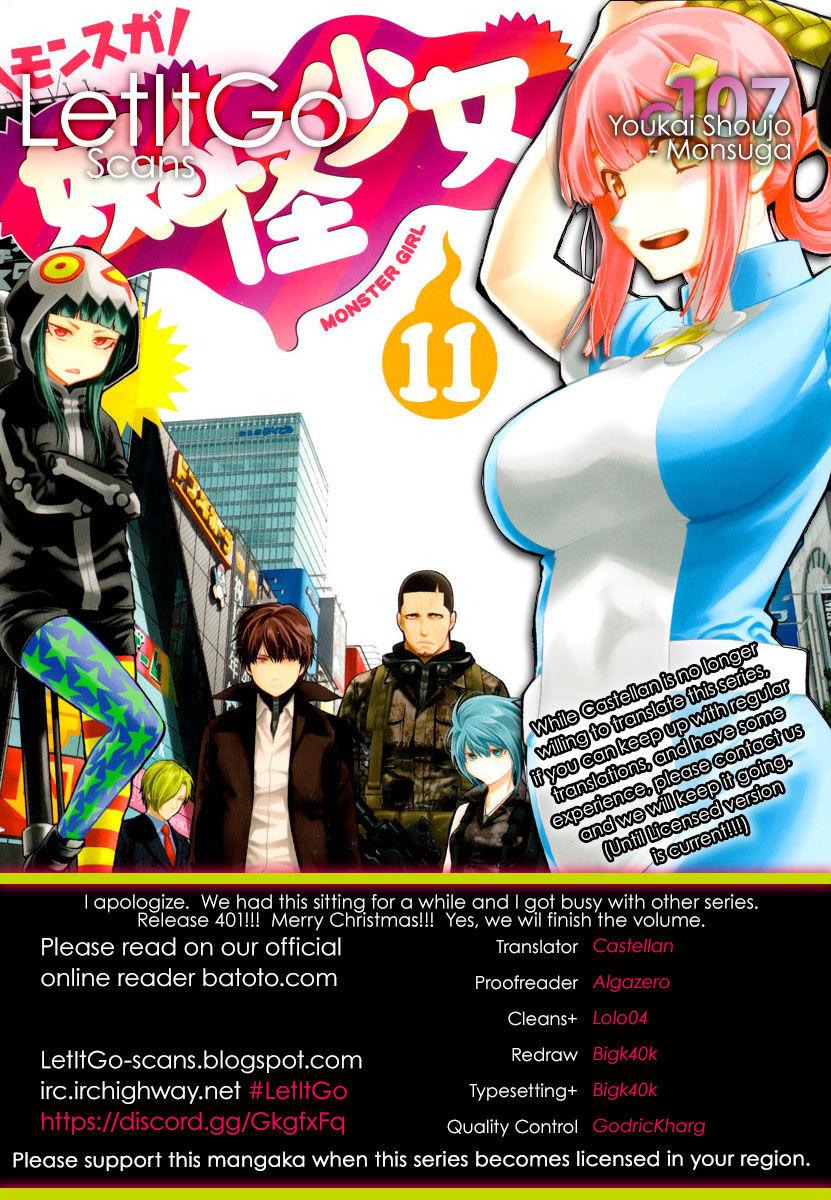 Youkai Shoujo - Monsuga 107 Page 1