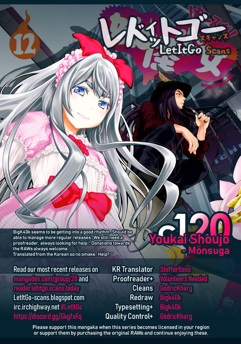 Youkai Shoujo - Monsuga 120 Page 1