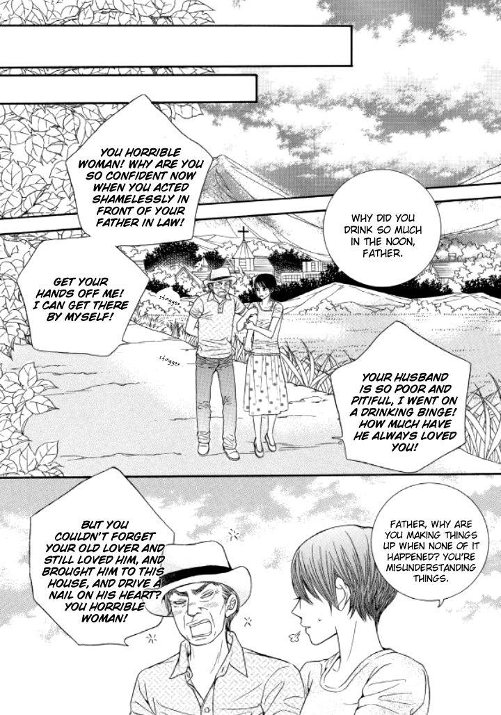 Iwangimyeon Dahong 18 Page 1