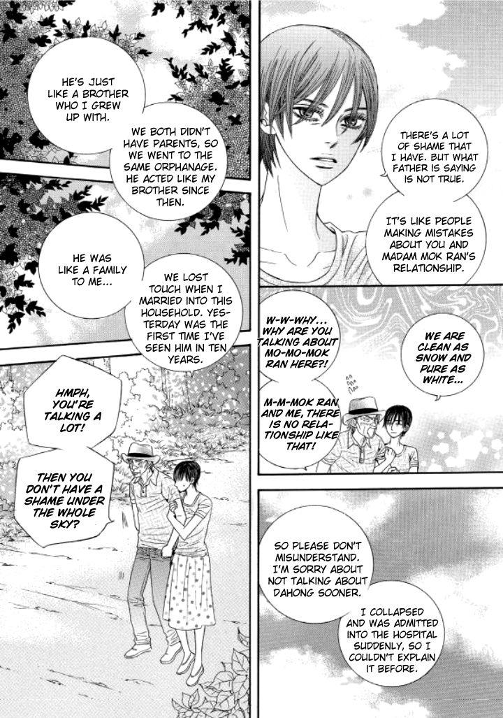 Iwangimyeon Dahong 18 Page 2