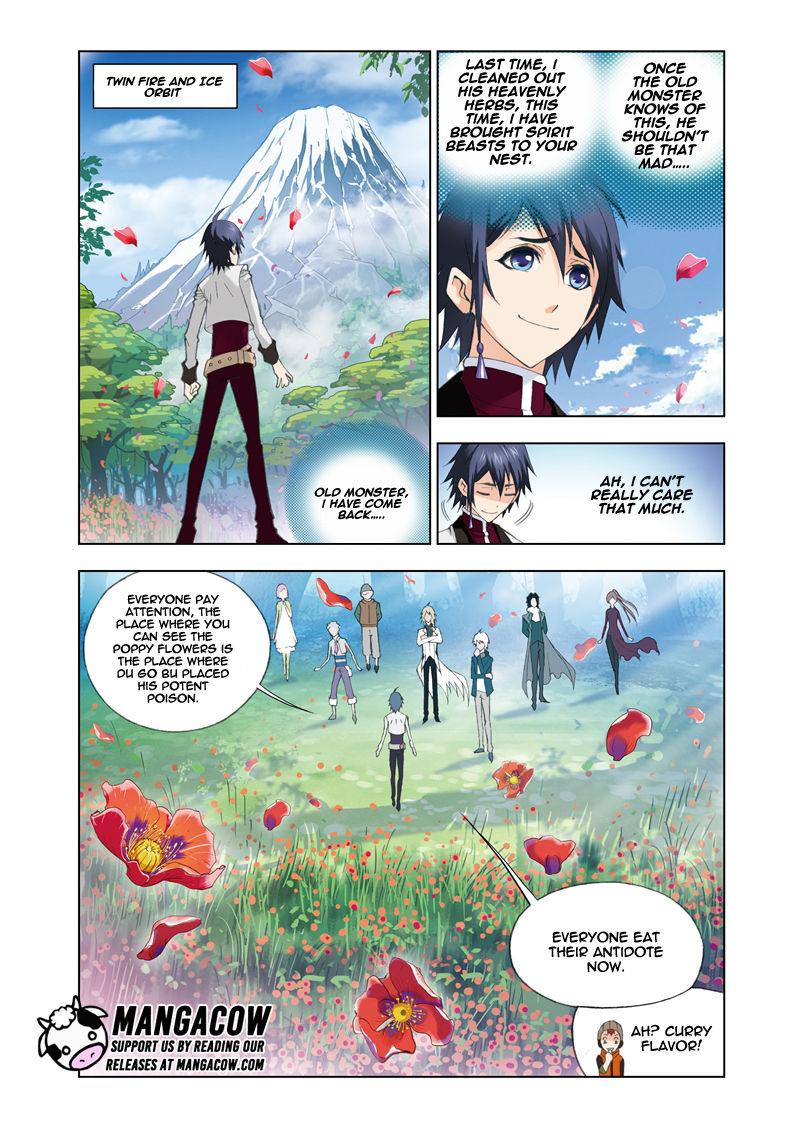 Soul Land 83 Page 2