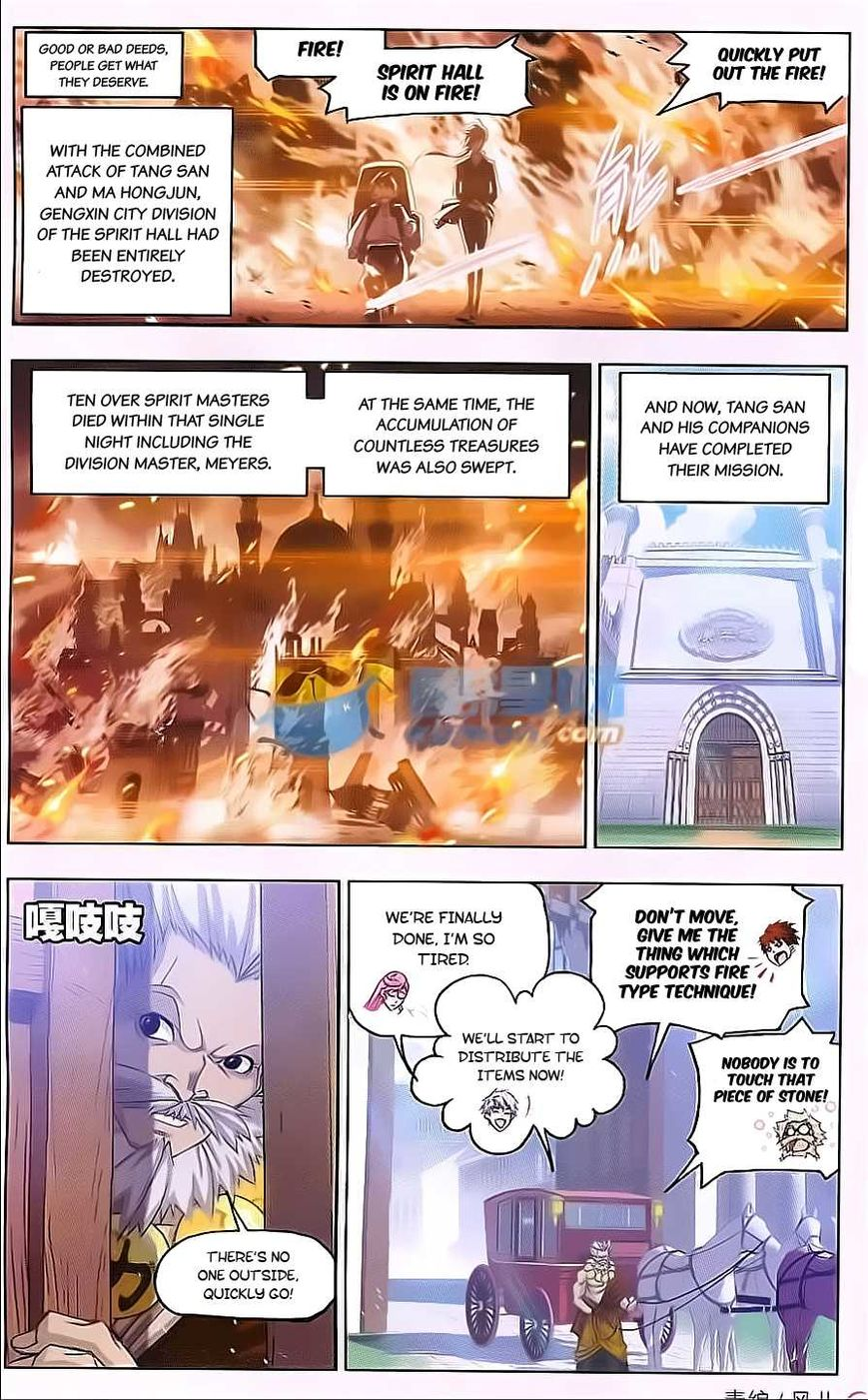 Soul Land 167 Page 2