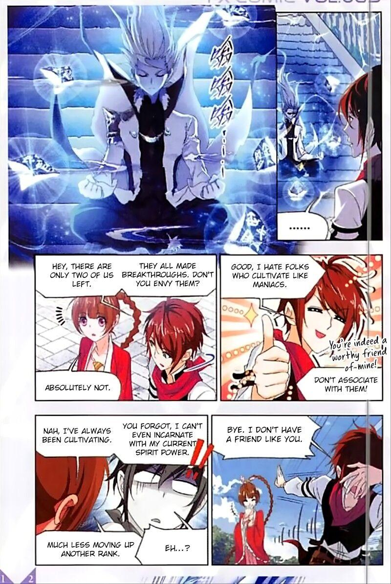 Soul Land 237 Page 2