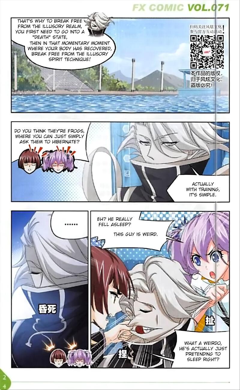 Soul Land 250 Page 2