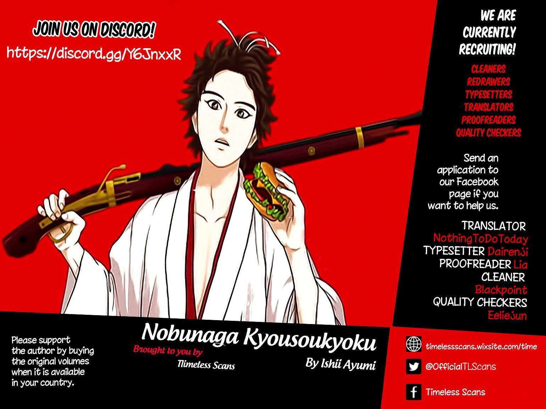Nobunaga Kyousoukyoku 42 Page 1
