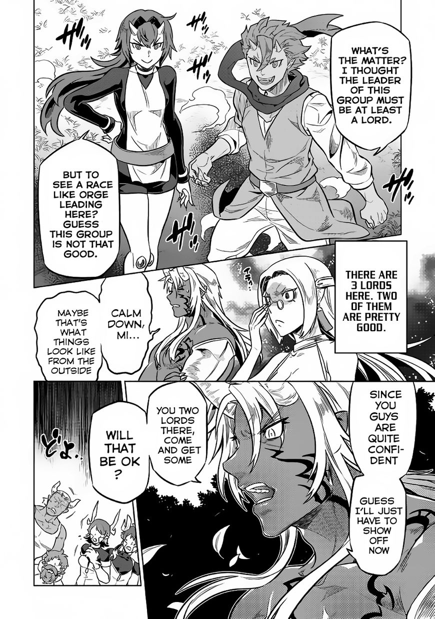 Re:Monster 35 Page 5