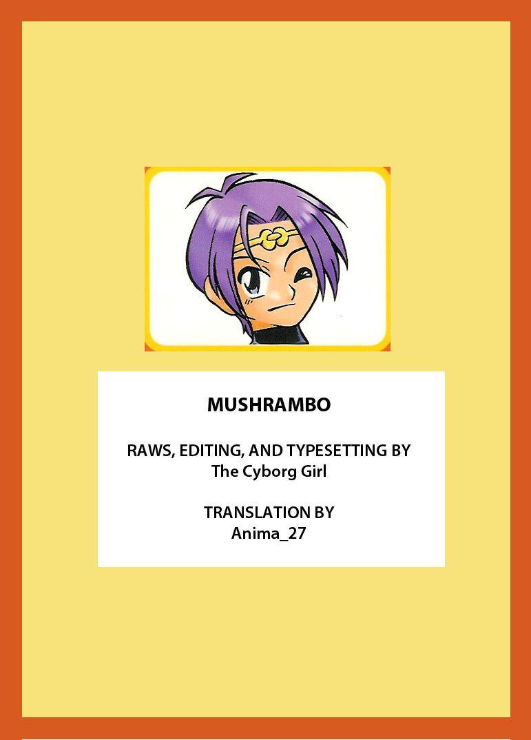 Mushrambo 1 Page 2