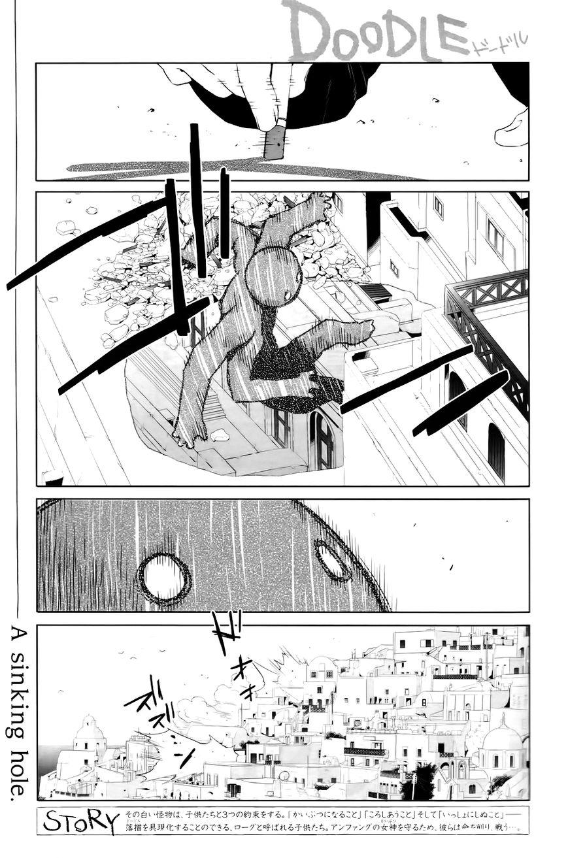 Doodle 3 Page 1