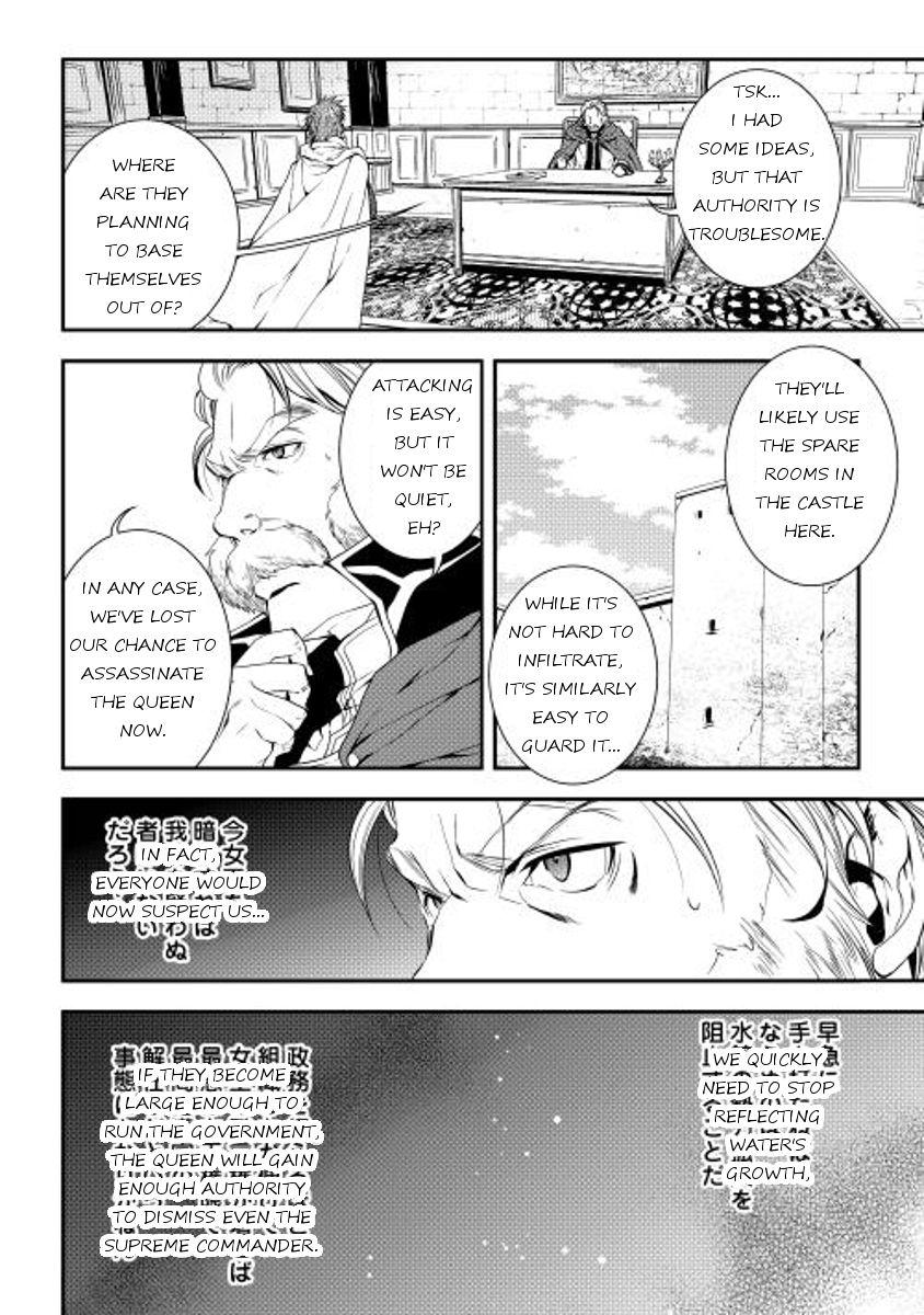 World Customize Creator 18 Page 2