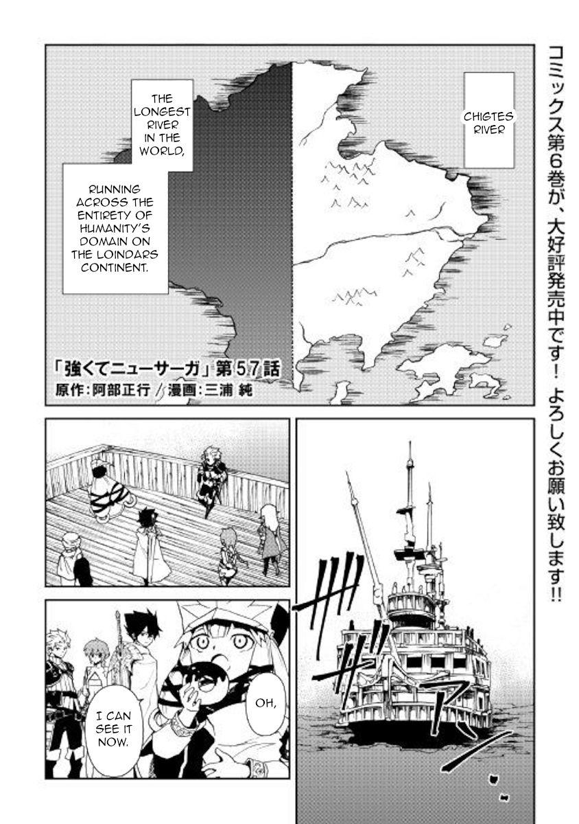 Tsuyokute New Saga 57 Page 1