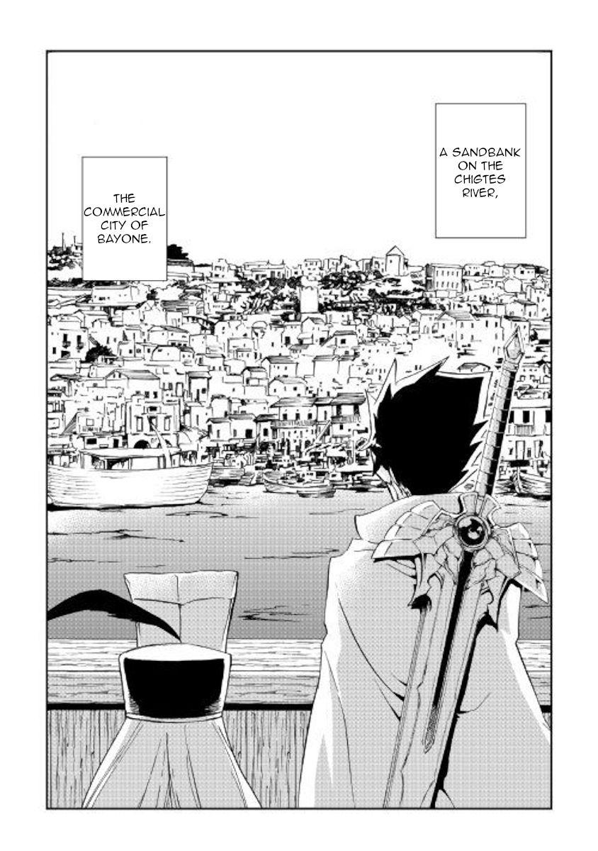 Tsuyokute New Saga 57 Page 2