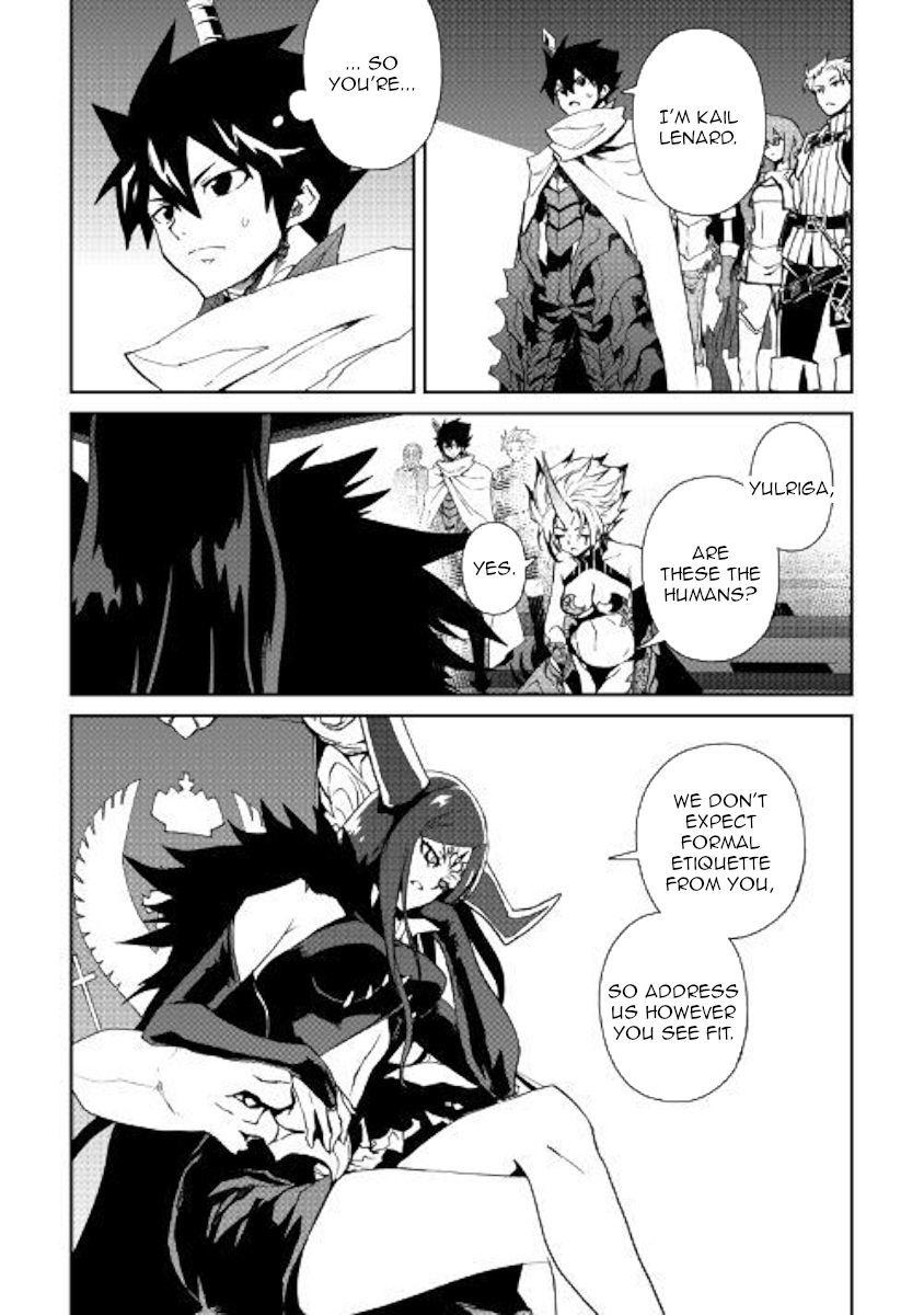 Tsuyokute New Saga 61 Page 2