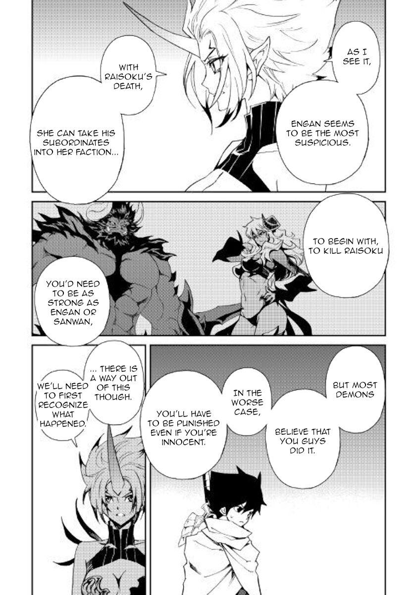 Tsuyokute New Saga 64 Page 2