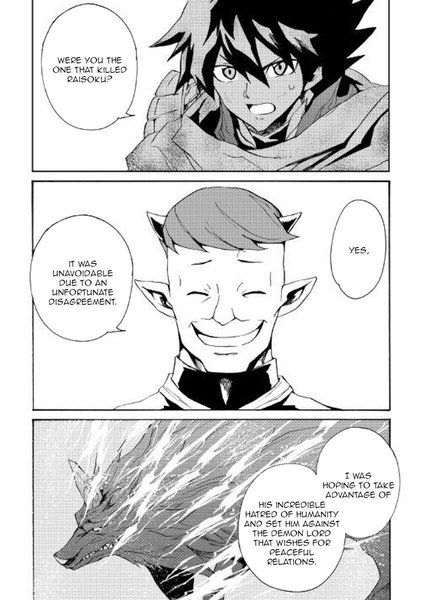 Tsuyokute New Saga 67 Page 2