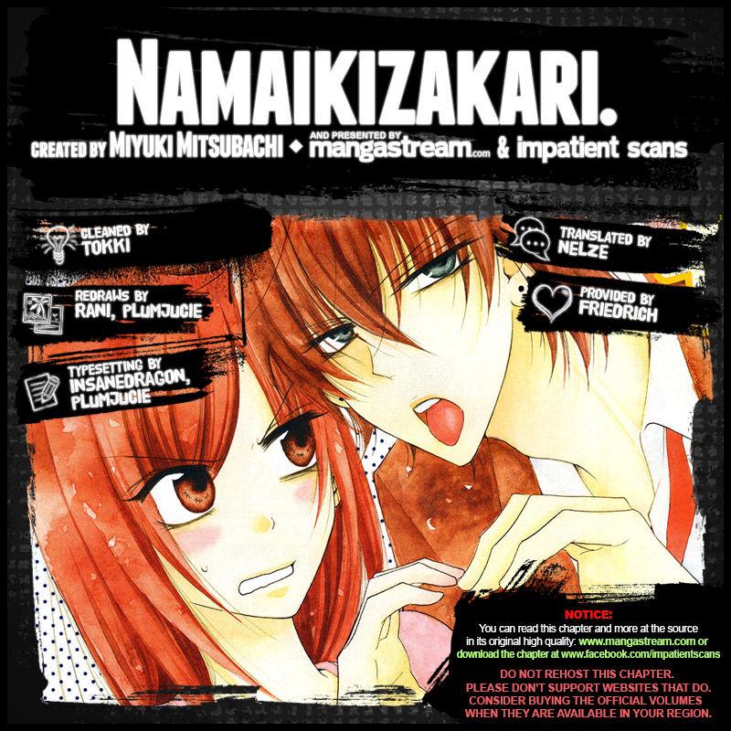 Namaikizakari. 80 Page 2