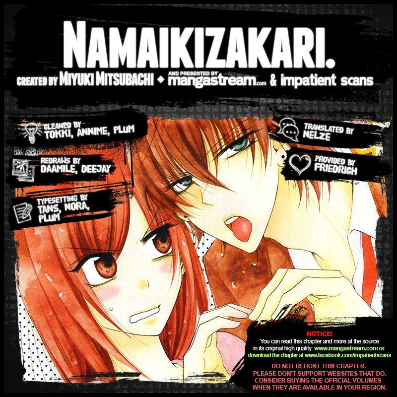 Namaikizakari. 83 Page 2