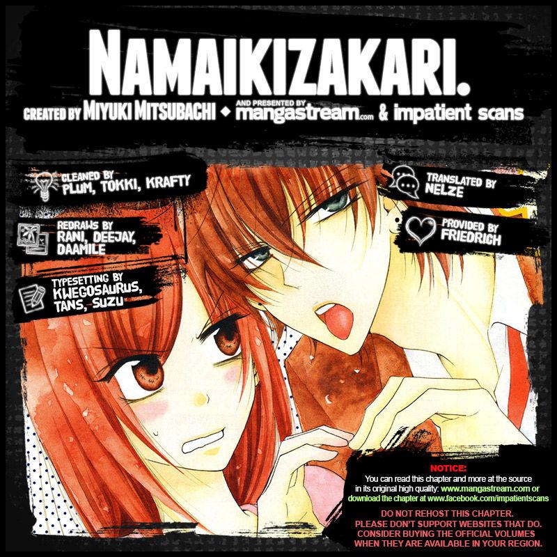 Namaikizakari. 89 Page 2