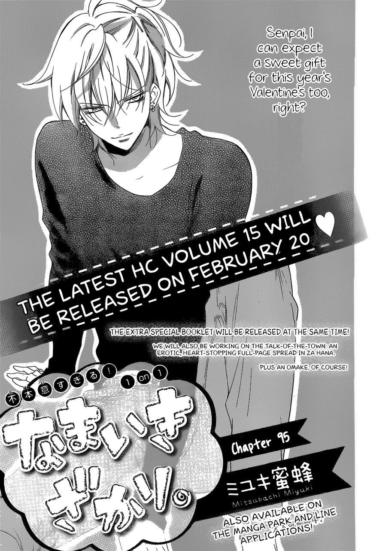 Namaikizakari. 95 Page 1
