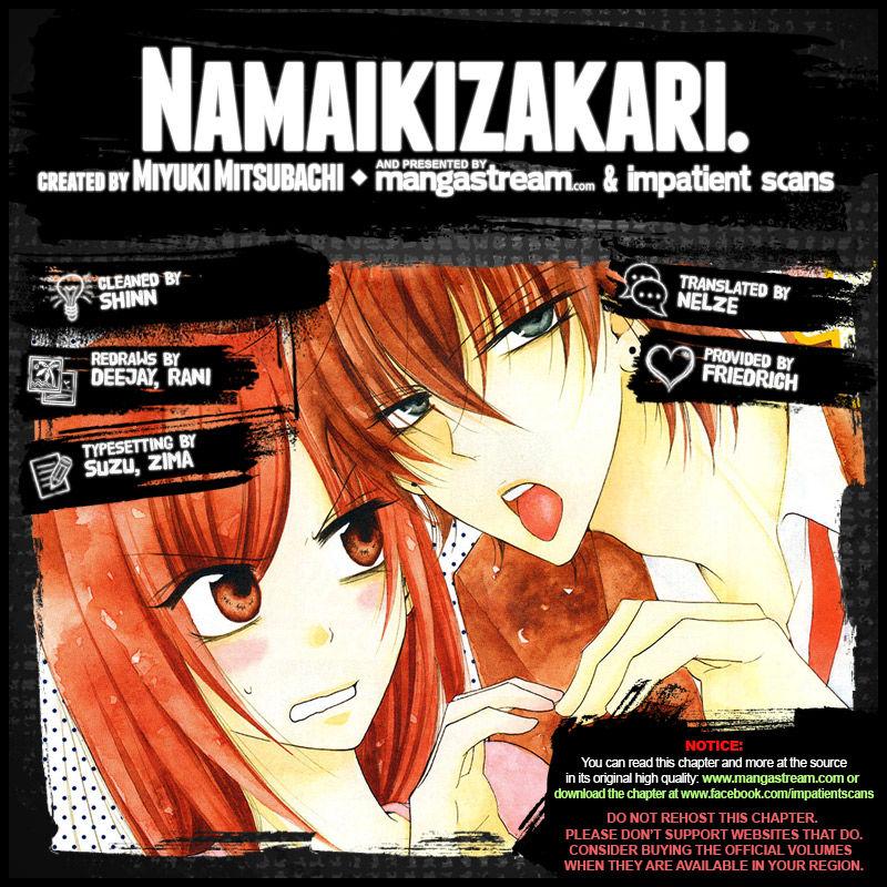 Namaikizakari. 97 Page 2