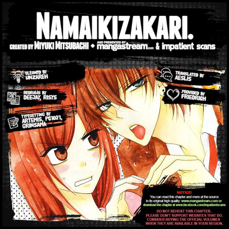Namaikizakari. 99 Page 2