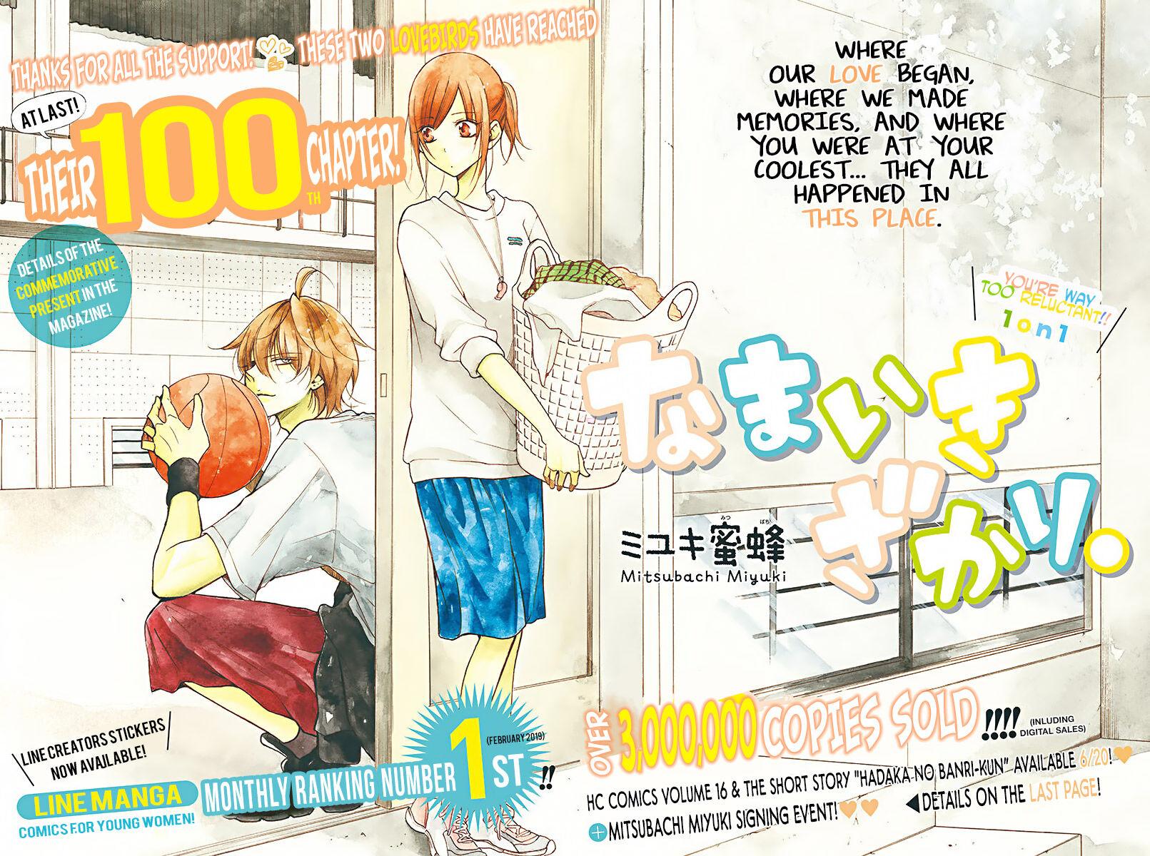 Namaikizakari. 100 Page 1