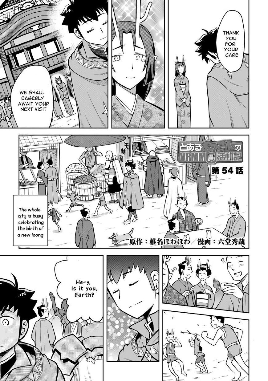 Toaru Ossan no VRMMO Katsudouki 54 Page 2