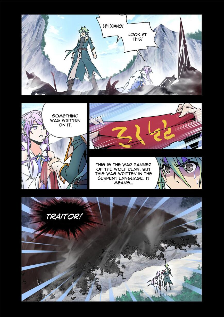 Fury 44.1 Page 4