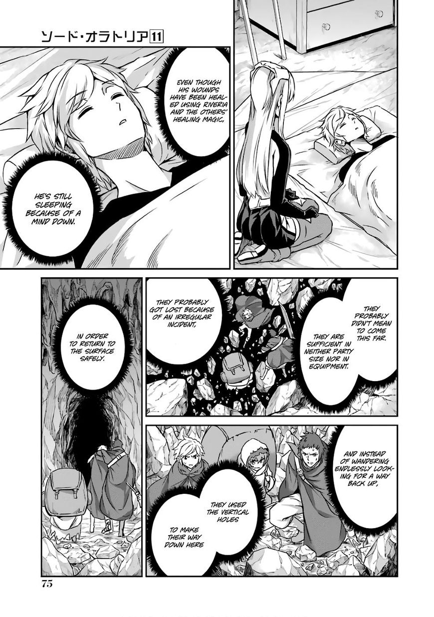 Dungeon ni Deai o Motomeru no wa Machigatte Iru Darou ka Gaiden - Sword Oratoria 43 Page 4