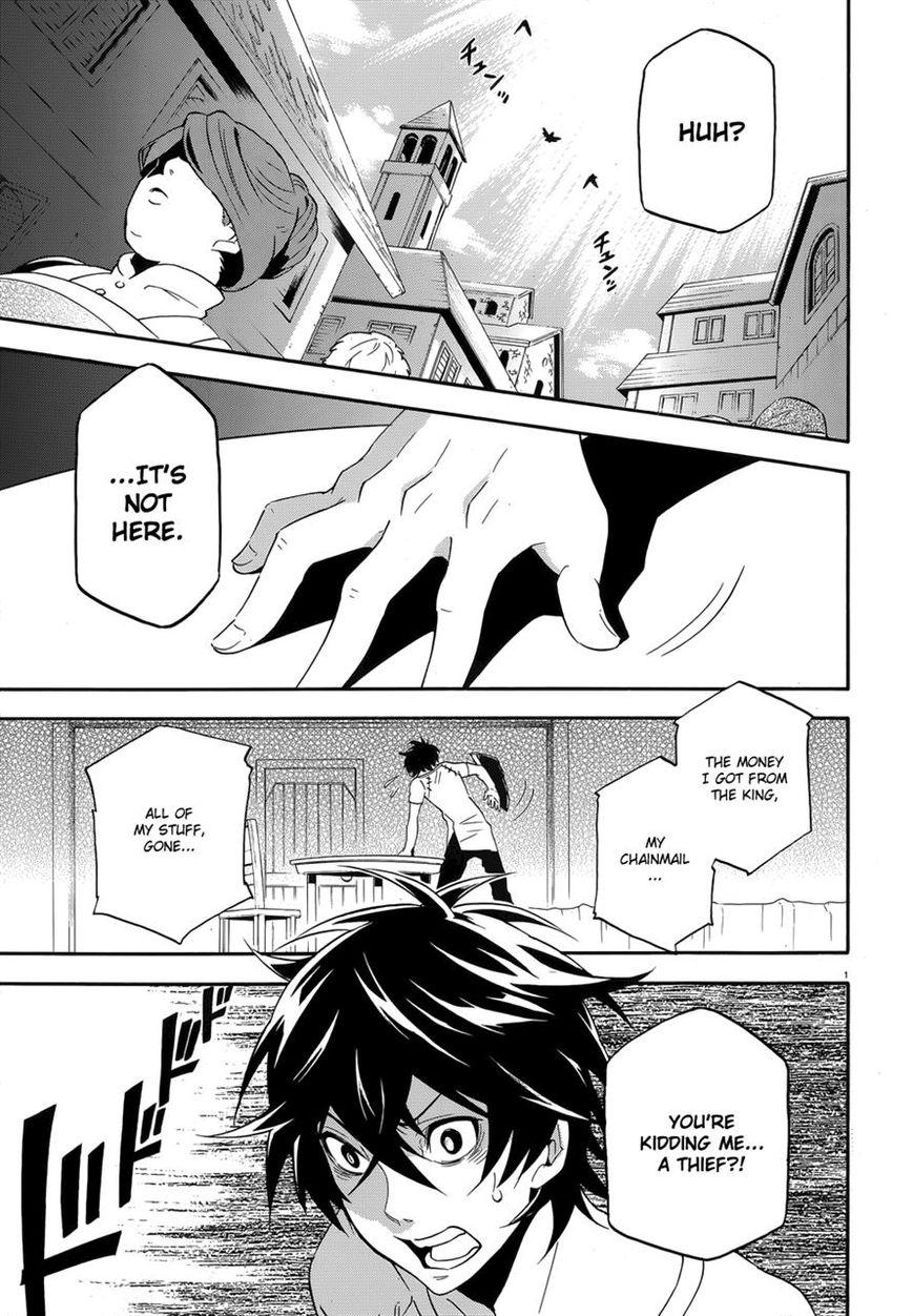 Tate no Yuusha no Nariagari 2 Page 1