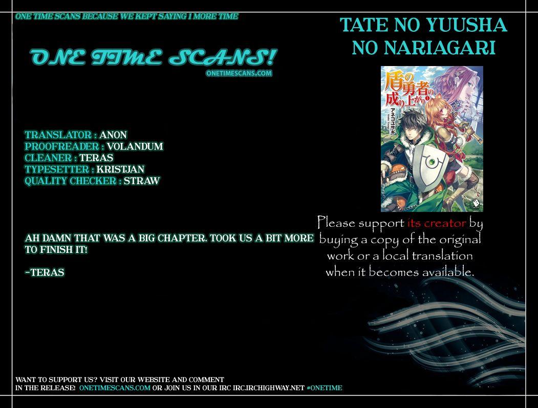 Tate no Yuusha no Nariagari 16 Page 1