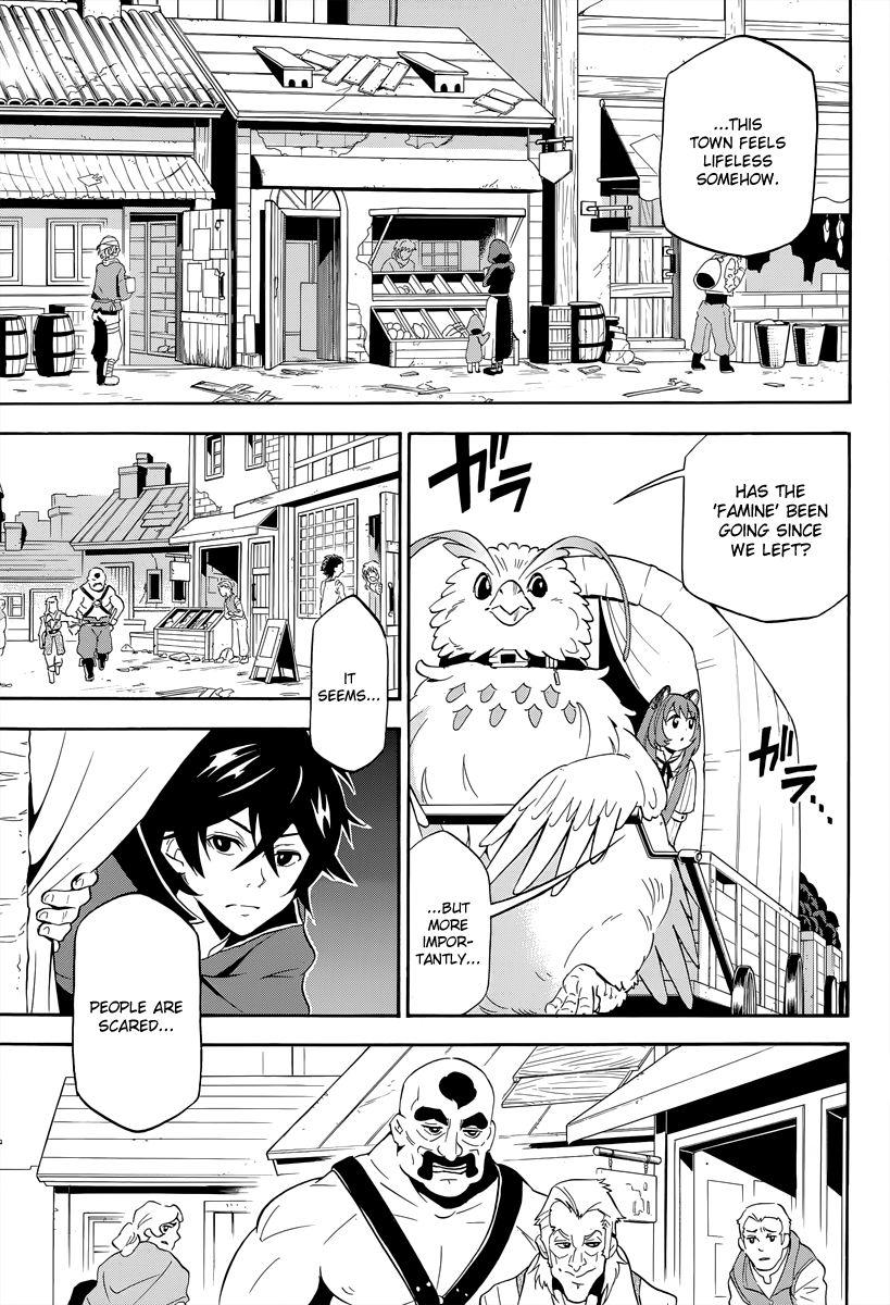 Tate no Yuusha no Nariagari 16 Page 2
