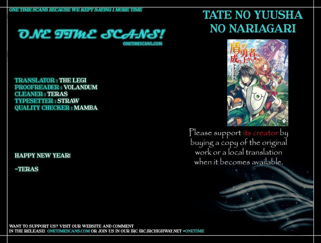 Tate no Yuusha no Nariagari 16.5 Page 1