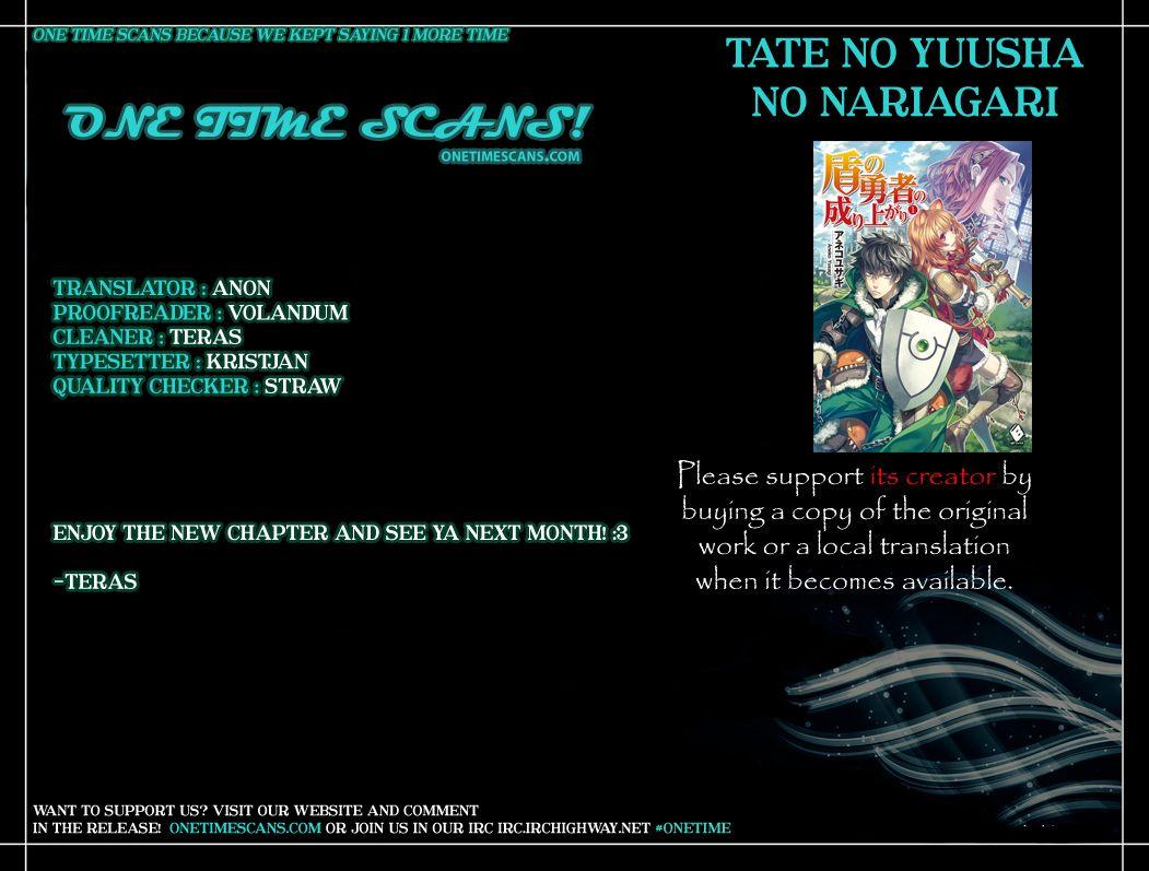 Tate no Yuusha no Nariagari 17 Page 1
