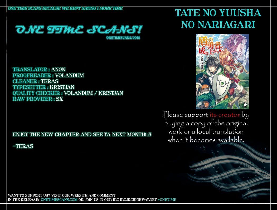 Tate no Yuusha no Nariagari 18 Page 1