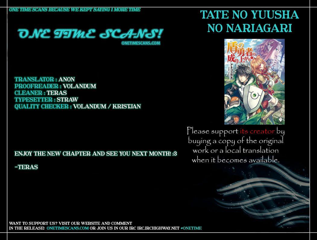 Tate no Yuusha no Nariagari 20 Page 1