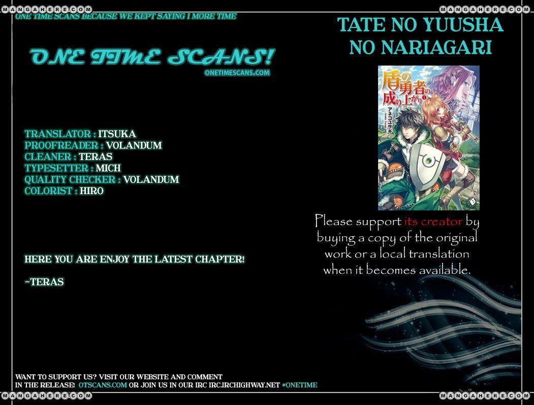 Tate no Yuusha no Nariagari 21 Page 1