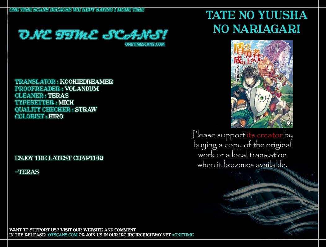 Tate no Yuusha no Nariagari 22 Page 1